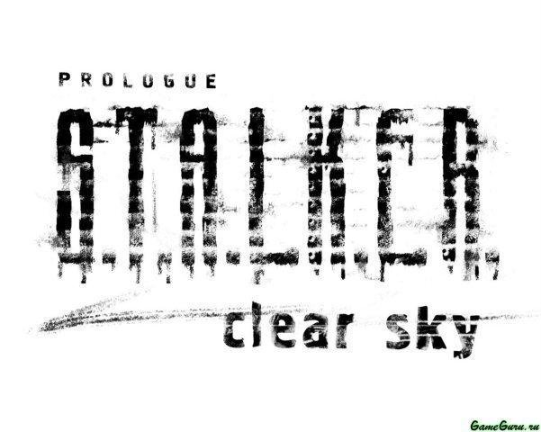 Мод для сталкер Чистое Небо Old Good Stalker Mod: Clear Sky (Build 140209)